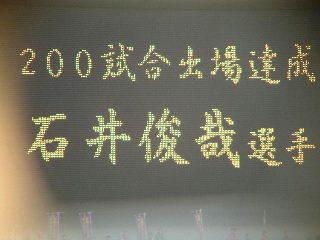 2006_0930_170612aa