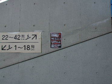 2007_0924_121421