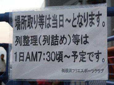 2007_1201_063759