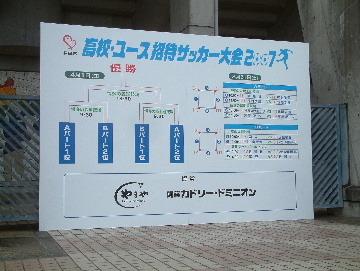 2007_0331_105226aa
