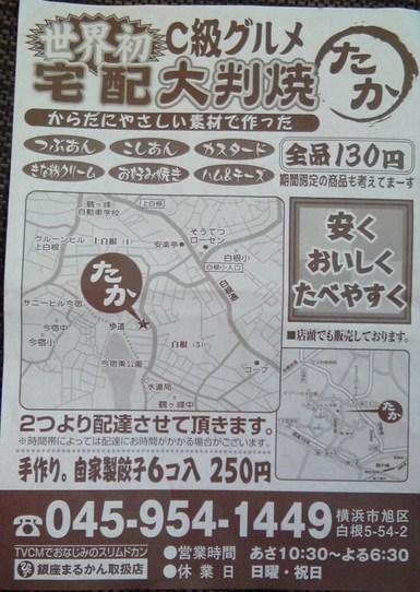 2010_1113_000909